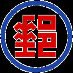 taiwan post tracking