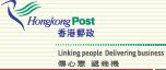 hong kong post tracking